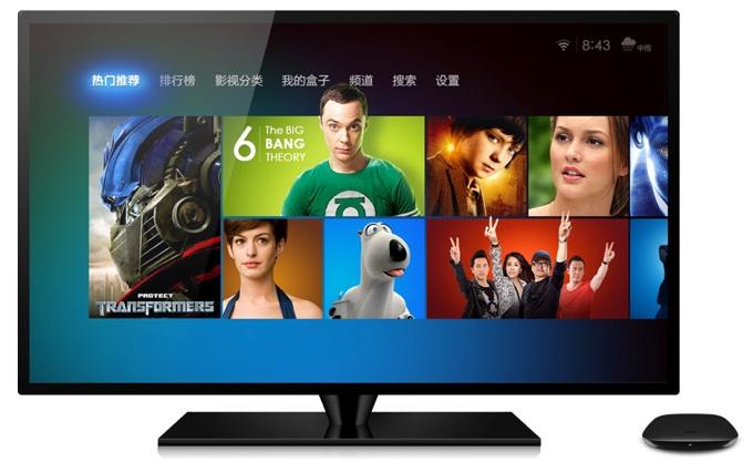 คำอธิบายภาพ : Xiaomi-Box-launch-03